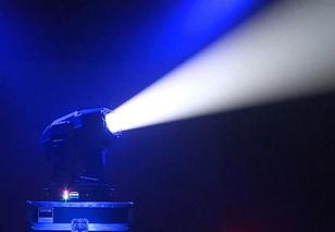 Аренда световой аппаратуры