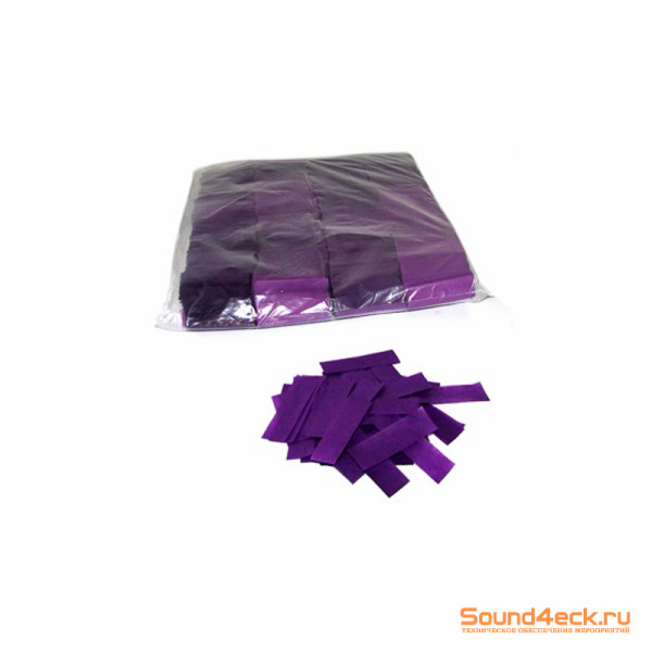 Бумажное конфетти 17х55мм Фиолетовый