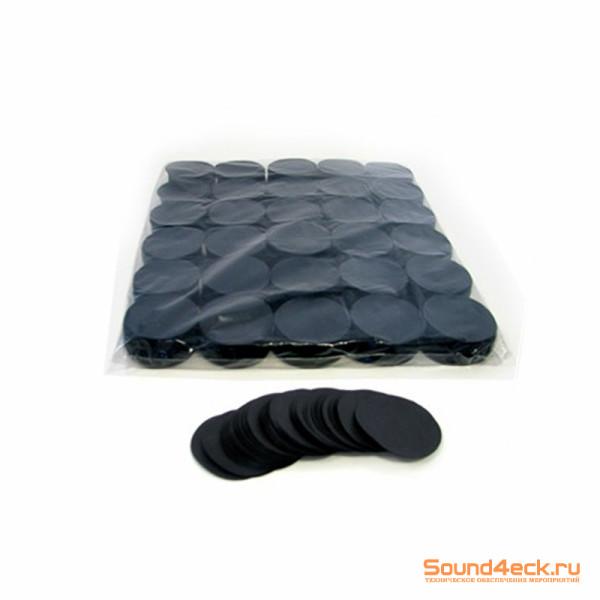 Бумажное конфетти Круглое 5см Черный