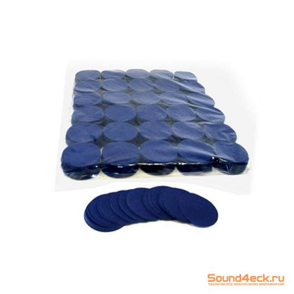 Бумажное конфетти Круглое 5см Синий
