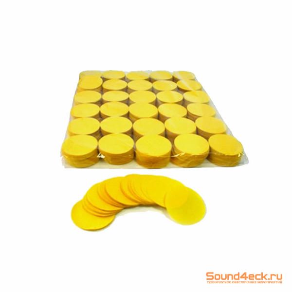 Бумажное конфетти Круглое 5см Желтый