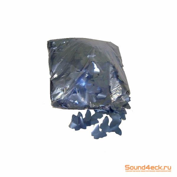 Металлизированное конфетти Бабочки 4,1см Голубой