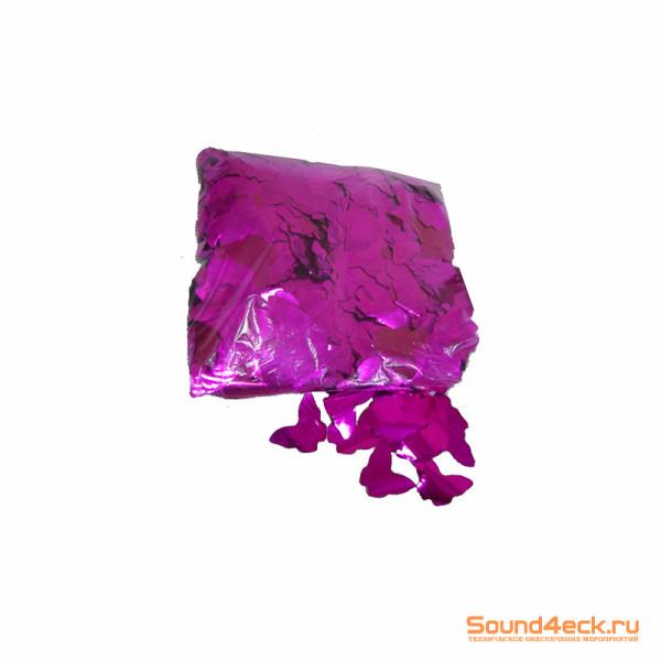 Металлизированное конфетти Бабочки 4,1см Розовый