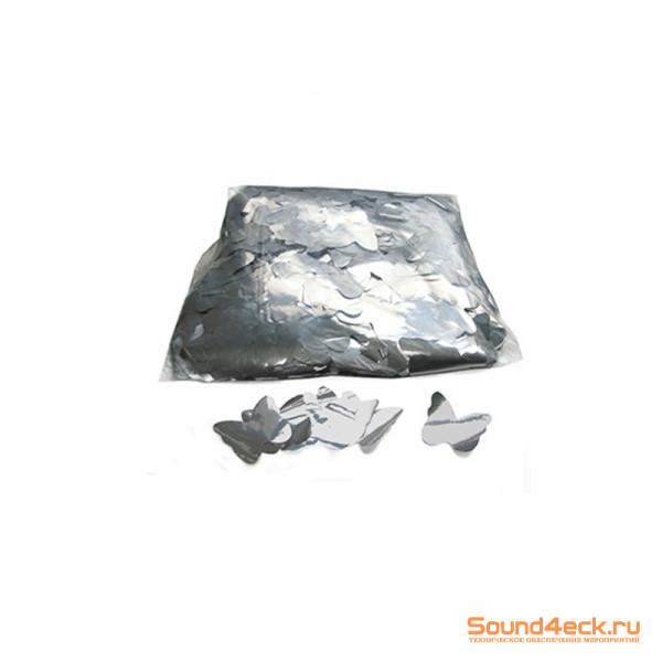 Металлизированное конфетти Бабочки 4,1см Серебро