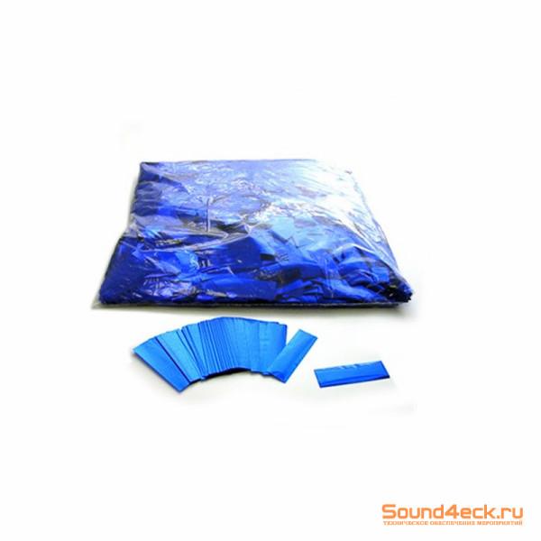Металлизированное конфетти 17х55мм Синий