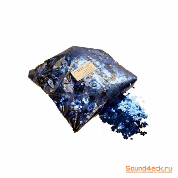 Металлизированное конфетти 6х6мм Синий