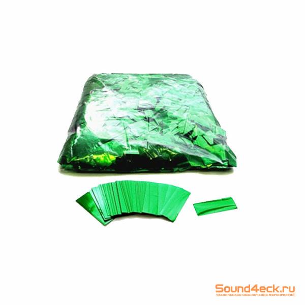 Металлизированное конфетти 17х55мм Зеленый