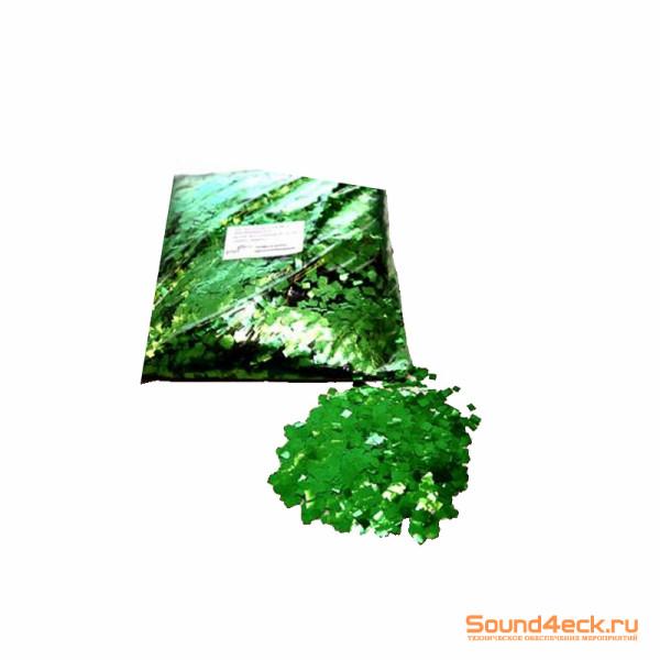 Металлизированное конфетти 6x6 мм Зеленый