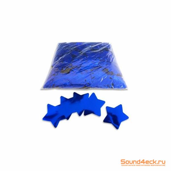Металлизированное конфетти Звезды 4,1см Синий