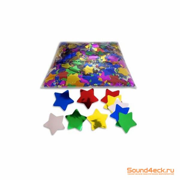Металлизированное конфетти Звезды 4,1см Мульти