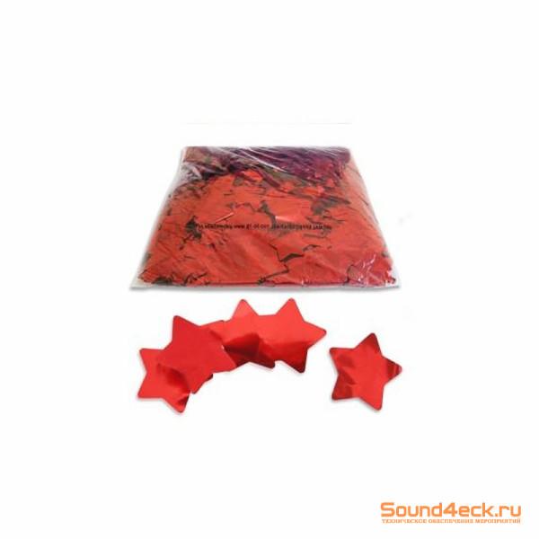 Металлизированное конфетти Звезды 4,1см Красный