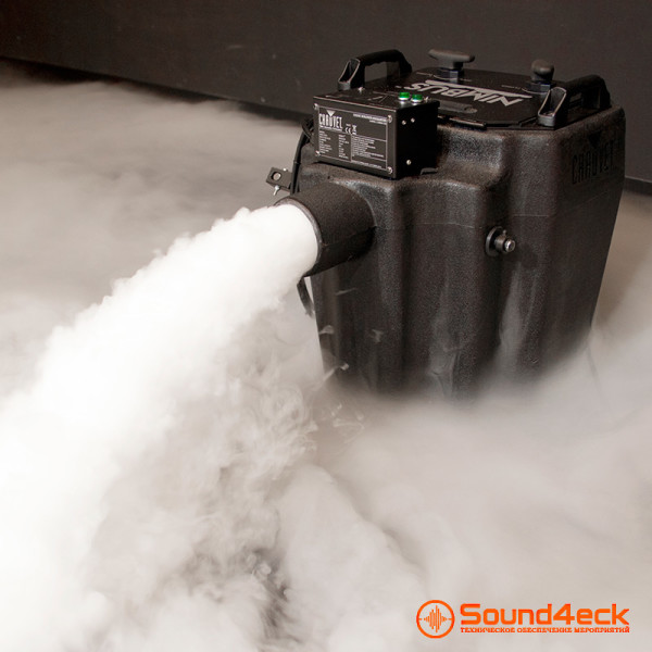 Аренда генератора тяжелого дыма