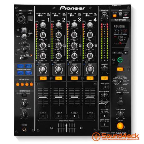 Аренда Pioneer DJM-850